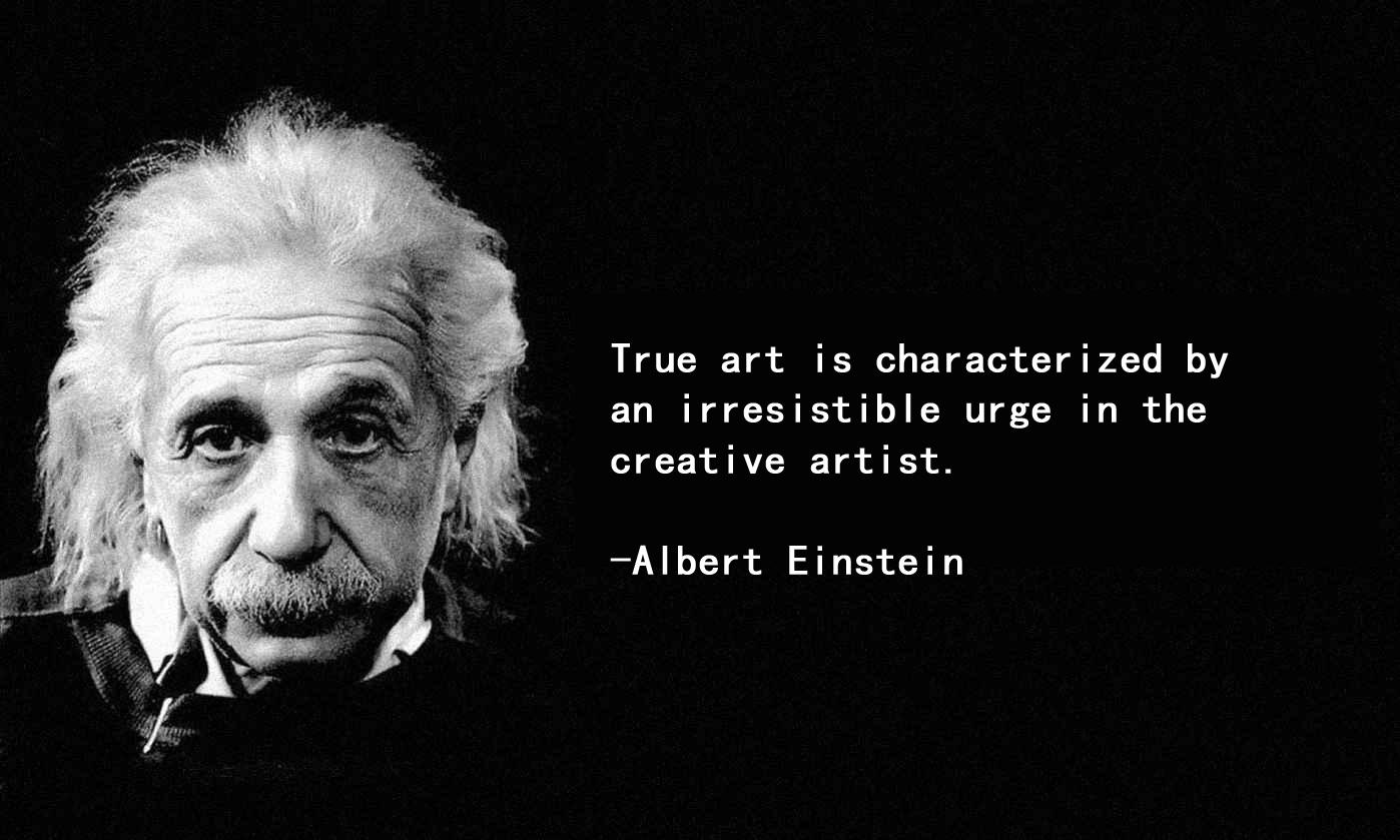 Artist quote #7