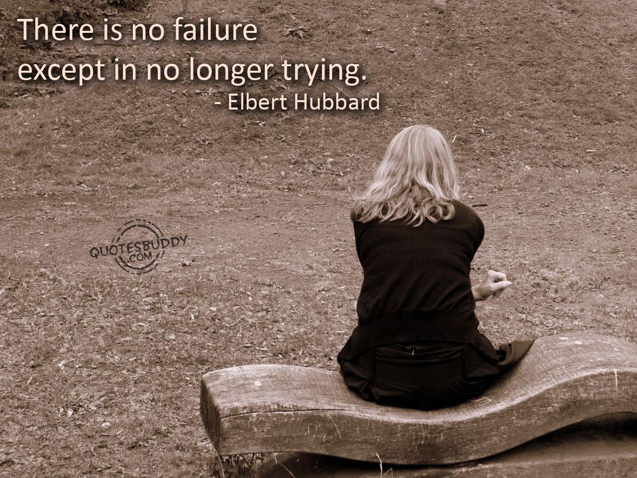 Failure quote #6