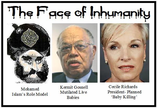 Inhumanity essay