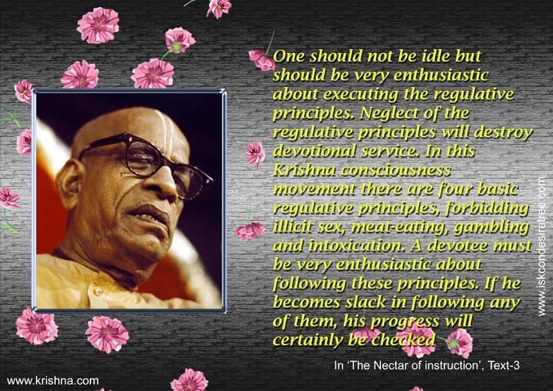 Principles quote #7