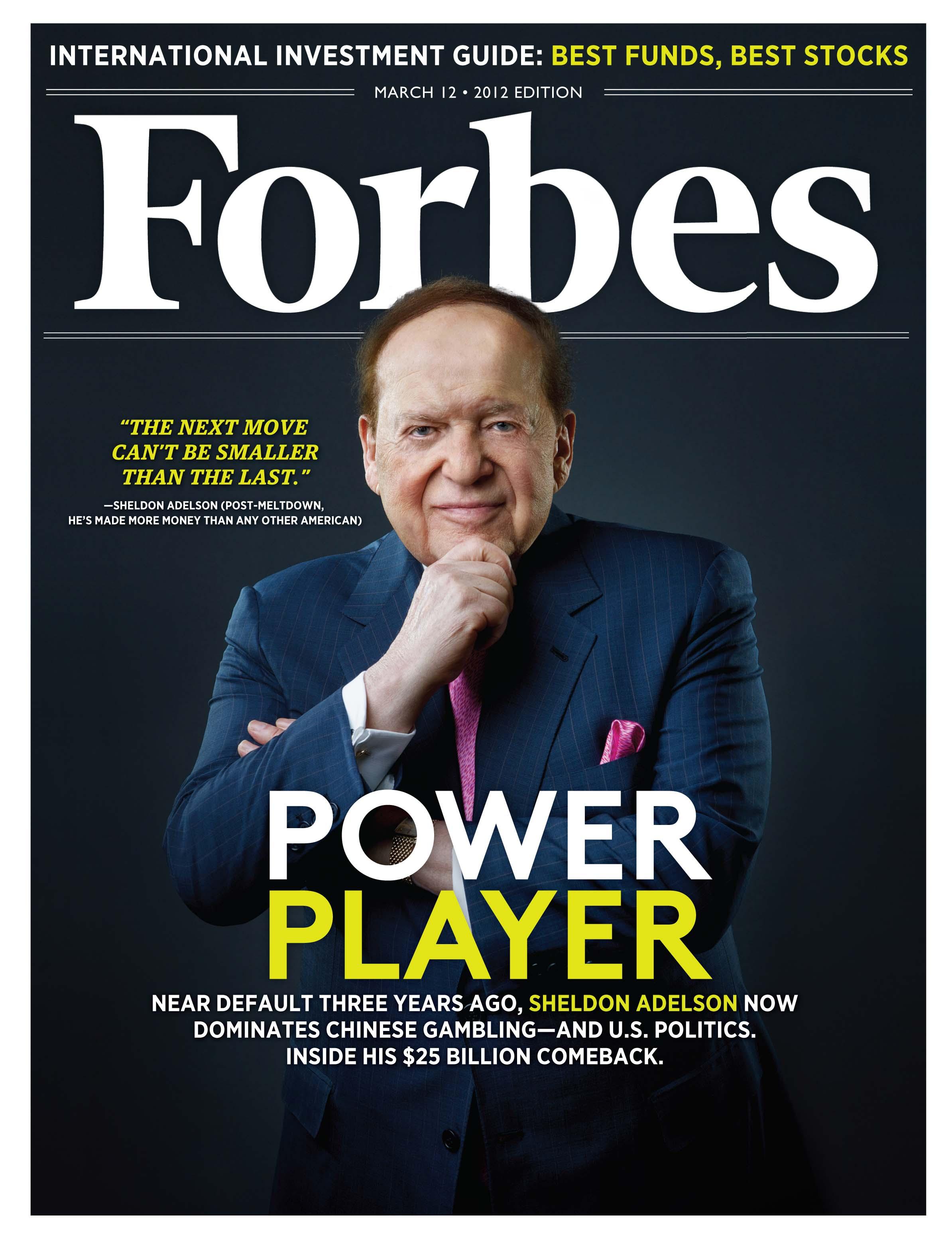 Sheldon Adelson's quote #2