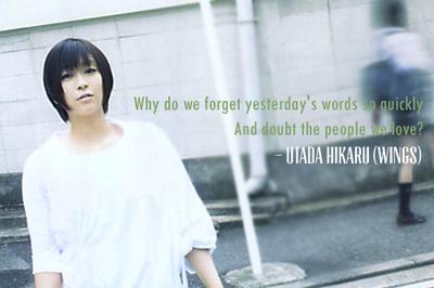 Utada Hikaru's quote #4
