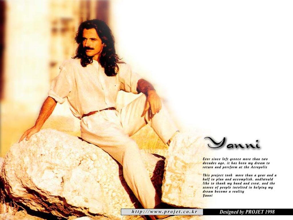 Yanni's quote #5