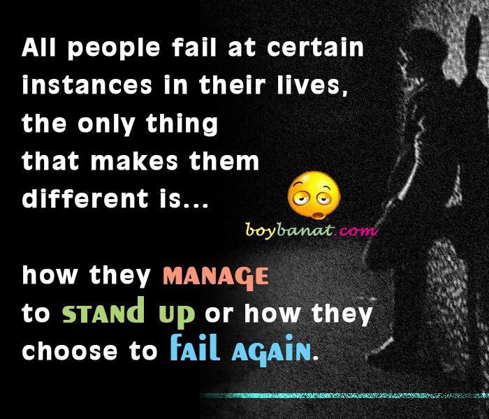 Failure quote #5
