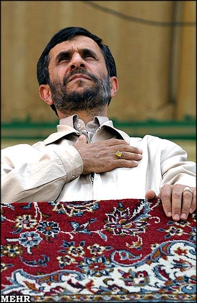 Mahmoud Ahmadinejad's quote #1