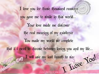 Valentine's Day quote #2