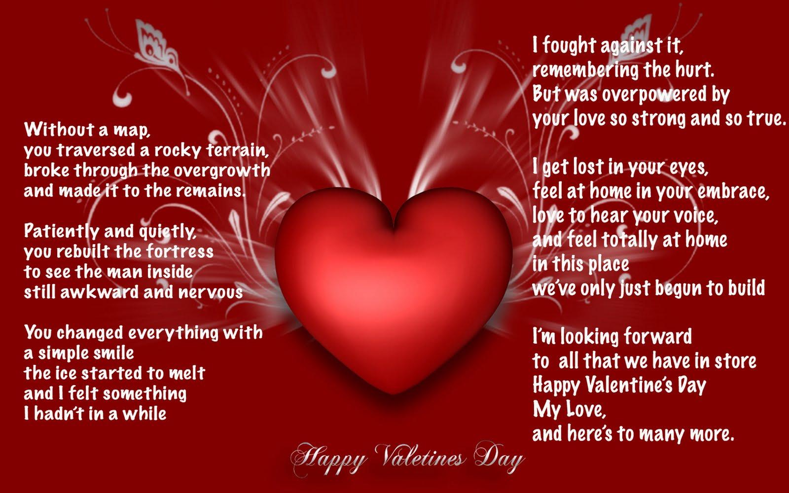 Valentine's Day quote #4